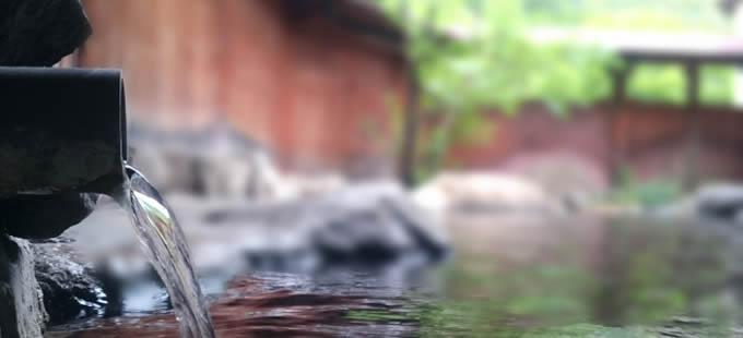 アロマの効果を新聞から学ぶ~温泉の香りが癒される理由